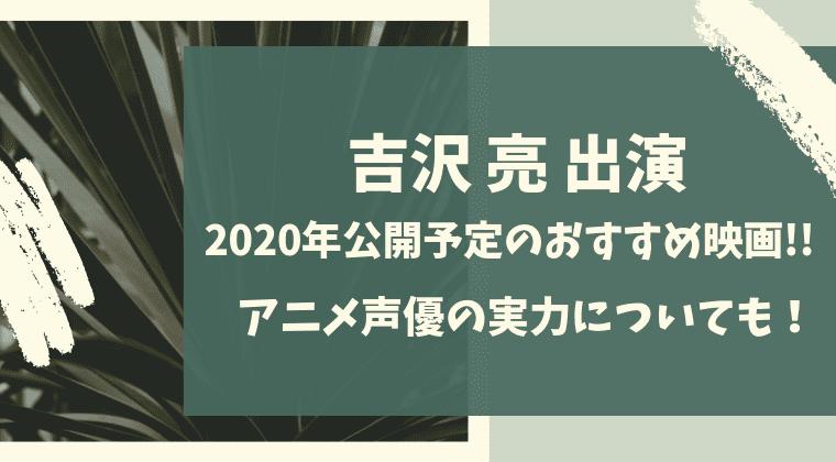 広瀬 すず カレンダー 2020 予約