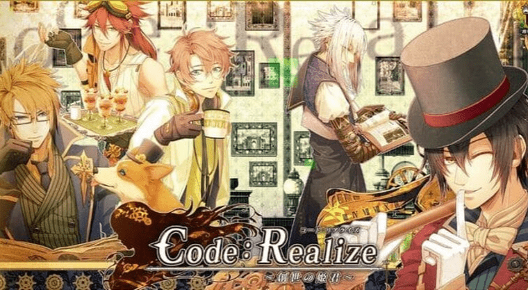 Code:Realize~創世の姫君~for Nintendo Switch