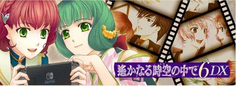 【決断】乙女ゲーマーはニンテンドースイッチを買うべき!