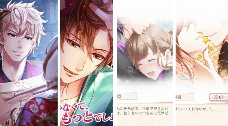 恋愛幕末カレシ〜時の彼方で花咲く恋