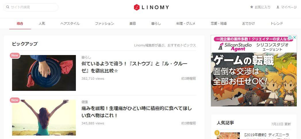 LINOMY
