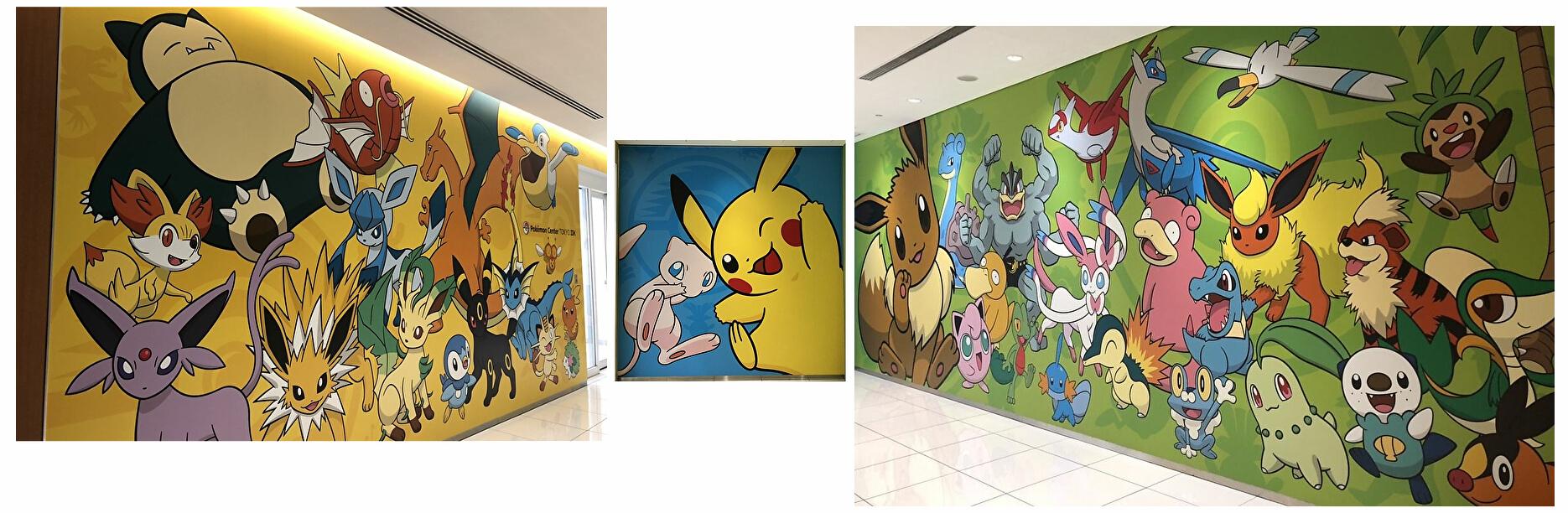 入り口は大きなポケモン壁画でお出迎え!