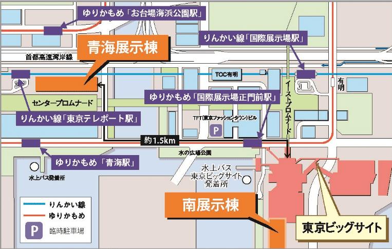 コミケ97(2019冬)の開催日程&場所