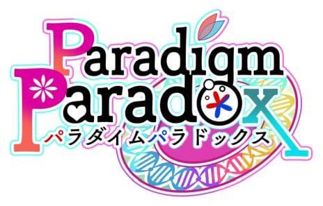 Paradigm Paradox(パラダイムパラドックス)