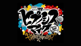 ヒプノシスマイク(ヒプマイ)アニメ1話の放送日はいつ?無料動画の視聴方法は?
