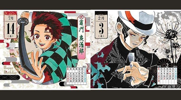【鬼滅の刃】カレンダー2021予約開始!値段・特典・購入方法まとめ