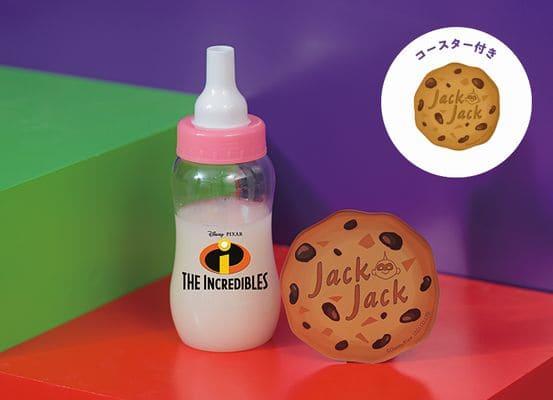 チョコチップクッキースムージー
