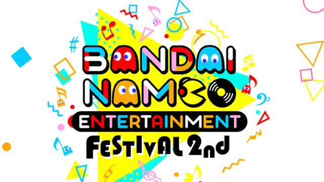 バンナムフェス2021(2nd)の日程はいつ?チケット・出演者は?