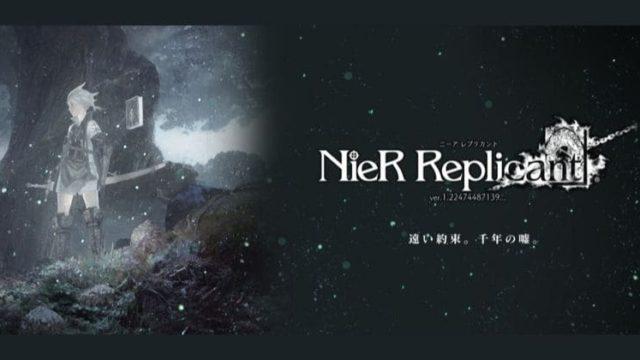 ニーアレプリカントPS4版の予約特典と店舗特典まとめ!発売日・値段も!