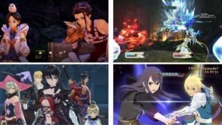 【テイルズオブシリーズ】PS4で遊べるおすすめテイルズ人気作品4選!
