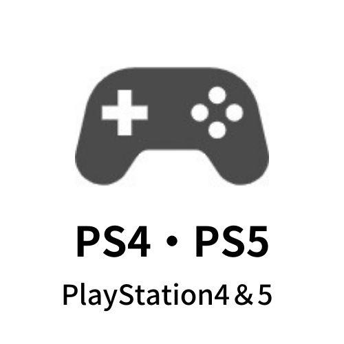 PS4PS5